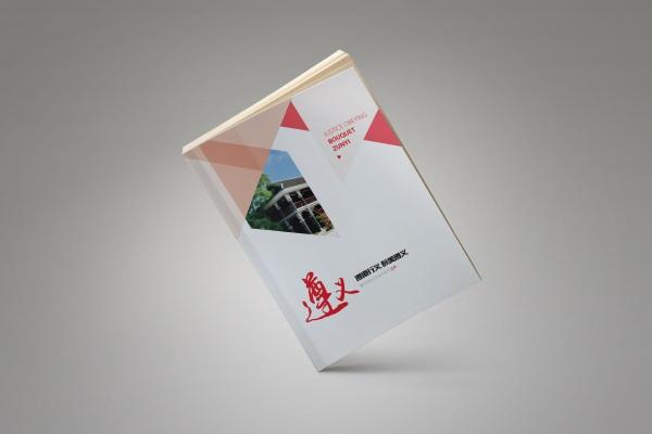 达州三维_拾伍度文化—首页(官方网站)